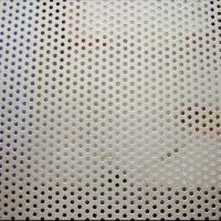 Wholesale Punching hole mesh panel from china suppliers