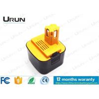 Wholesale Panasonic NiMH NiCd Battery Pack EY9001 12V 3000mAh With Black And Yellow Plastic Case from china suppliers