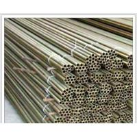 Wholesale Electric Wire Schedule 80 Galvanized Conduit Pipe 20mm - 355mm , Stainless Steel from china suppliers