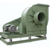 Wholesale Industrial Centrifugal Ventilator from china suppliers