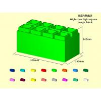 Buy cheap Large Toy Building Blocks  Bulk toy bricks from wholesalers