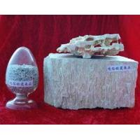 Wholesale Fused Zirconium Mullite,Refractory raw material from china suppliers
