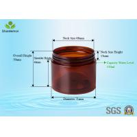 Buy cheap 150ml Different Size Round Shaped Plastic Cosmetic Jars For Cosmetic Packaging from wholesalers