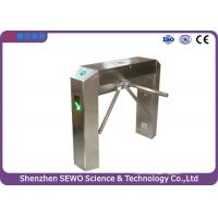 Indoor and outdoor entrance control tripod turnstile gate