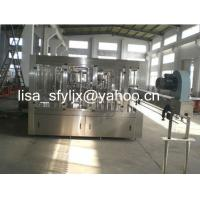 Wholesale mineral water bottling line  from china suppliers