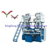 Wholesale Rotary Vertical 3 Colors PVC Strap Injection Moulding Machine 8 Stations For PVC Uppers from china suppliers