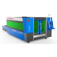 Wholesale SS Fiber CNC Laser Metal Cutting Machine With 8mm Steel Structure from china suppliers
