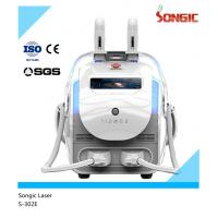 Quality OPT fast IPL,Shape Body, cure vascular lesions, shrink large hair pores and IPL Hair Removal Machine for sale