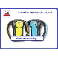 Buy cheap Electric Equipment Machine Holder Plastic Overmolding TPU As Soft Part from wholesalers