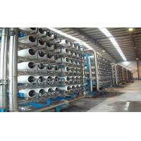 Wholesale Automatic / PLC Control Food And Beverage Water Treatment , 2 Stage Filtration Plant from china suppliers