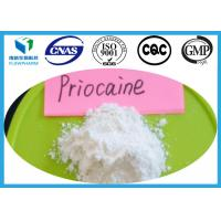 Wholesale Prilocaine Pain Reliever Local Anaesthetic Agents With Safe Delivery , CAS 721-50-6 from china suppliers