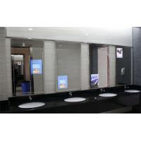 "Wholesale FHD 800 X 1400 Magic Indoor Bathroom Mirror Display with 22"" LCD panel from china suppliers"