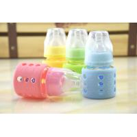 Wholesale 60ml Borosilicate Baby Glass Water Bottle Silicone Sleeve With Teat For Milk from china suppliers