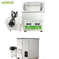 Wholesale Sonic Wave Jewelry Lens Eyeglass Portable Ultrasound Machine 2L from china suppliers