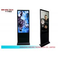 "Quality Commencial Floor Standing Digital Signage , 65"" LED Advertising Display for sale"