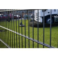 Wholesale Double wire panel, twin wire mesh fence, 2.5 m length from china suppliers