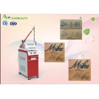 Wholesale Nd Yag Laser Tattoo Removal Machine 1064nm 532nm With KOREA Imported Light Guid Arm from china suppliers