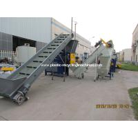 Wholesale High Capacity Agriculture Film Crushing Washing Plastic Recycling Machinery from china suppliers