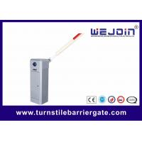 Wholesale Automatic Electronic Barrier Gate Arm With Die Casting Aluminum Alloy Motor from china suppliers