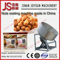 Wholesale 35 - 50 kg / h Nut Peanut Coating Machine No pollution ISO9001 from china suppliers