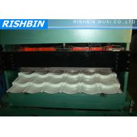 Wholesale Glazed Wave Roof Tile Roll Forming Machine for Color Steel Tile , Roof Wall Cladding from china suppliers