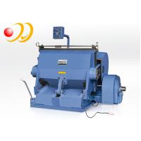 Wholesale Creasing And Die Cutting Machine from china suppliers