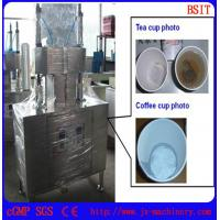 Wholesale BS828  semi-automatic Coffee Hidden Machine for New Design from china suppliers