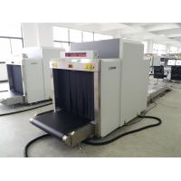 Wholesale Quick Check  X Ray Baggage Machine , Airport Scanning Machines Passenger Safety Guarantee from china suppliers
