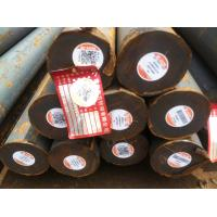 Wholesale 1008 1010 1012 1020 Alloy Steel Round Bar , DIA 20mm - 420mm carbon steel rod from china suppliers