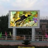 Wholesale P12 P16 P20, 2R1G1B Full Color Outdoor Advertising LED Display for Airports from china suppliers