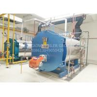 Wholesale 5 ton industrial gas diesel oil fired steam boiler for pharmaceutical industry from china suppliers