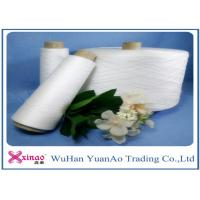 Wholesale 16 NE High Tenacity Spun Polyester Weaving Yarn for Textiles & Leathers Products Raw Material from china suppliers