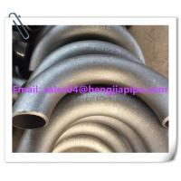 Wholesale 180 degree steel elbow from china suppliers