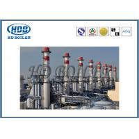 Wholesale HRSG Professional Waste Acid Recycling Boiler With ASME National Board Standard from china suppliers