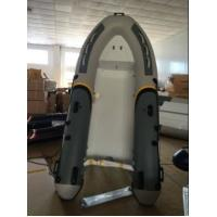 Wholesale Front Locker Aluminum Rib Boat double layer flat bottom hypalon tube ALA330L from china suppliers