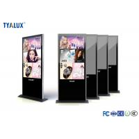 Wholesale Floor standing LCD Digital Signage android OS and advertising player from china suppliers