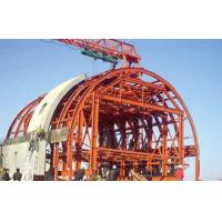 Wholesale High Load Bearing Tunnel Formwork System For Windbreak Open Cut Tunnel from china suppliers