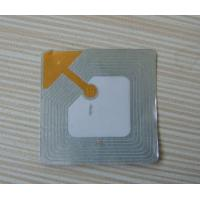 Wholesale EAS supermarket anti-theft 8.2MHz soft tag, Anti-human-body shield from china suppliers