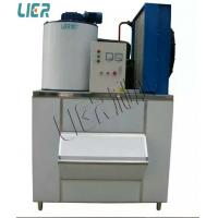 Wholesale 1000kg/24h Portable Flake Ice Maker With Danfoss Compressor LR-1T from china suppliers