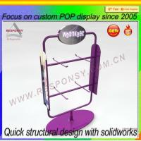 Wholesale Kids Store Display Metal Double In Store Side Metal Display for Kis Products from china suppliers