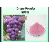 Wholesale Infant Food Natural Pigment Powder / Purity Grape Powder Long Preservative Time from china suppliers