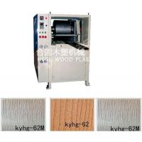 Wholesale Small Volume Electrical Wpc Embossing Machine For Outdoor Floor from china suppliers