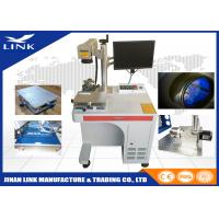 Wholesale Fiber Laser CNC Marking Machine from china suppliers