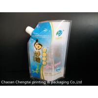 Wholesale Non Leakage Stand Up Pouch With Corner Spout / Refined Sugar Packaging Bag from china suppliers