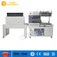 Wholesale High Quality And Hot Sales  QL-5545 Automatic Vertical L Sealer from china suppliers