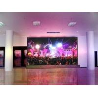 Wholesale Indoor Full Color Energy Saving Slim LED Display Screen For Advertising from china suppliers