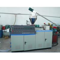Wholesale Plastic Twin Extruder Machine SJSZ Series With High Torque Drive System from china suppliers