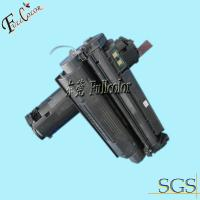 Wholesale Promotion Compatible Black Toner Cartridge 4092A for HP 1100 / 3100 Laser Printer from china suppliers
