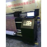Wholesale Pigment / Reactive Digital Textile Printing Machine Epson DX5 / DX7 Printhead from china suppliers