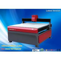 Buy cheap 1313DS  Latest Versions CNC Router,cnc router machine with Y axis linear rail upgrade from wholesalers